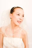 asain bride Stock Photo