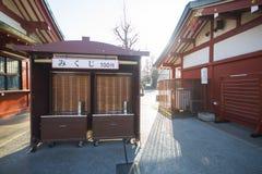 Asakura - Japan, 18 Februari 2016:: Pa van het o-Mikuji de willekeurige fortuin Stock Afbeelding