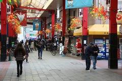Asakusa που ψωνίζει arcade Στοκ εικόνα με δικαίωμα ελεύθερης χρήσης
