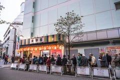 Asakusa Engei Hall стоковое фото