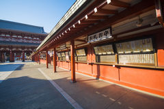 Asakusa - Japan, 20 Februari, 2016: Het symbool van de Sensojitempel van Stock Foto