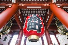 Asakusa - Japan, 20 Februari, 2016: Reuze rode lantaarn van Kamin Royalty-vrije Stock Foto's