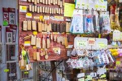 Asakusa - Japan , February 20, 2016 :  souvenir shop at Asakusa, Royalty Free Stock Image