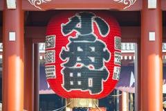 Asakusa, Japonia -, Luty 20, 2016: Gigantyczny czerwony lampion Kamin Zdjęcie Stock
