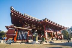 Asakusa, Japonia -, Luty 20, 2016: Sensoji świątynny symbol Zdjęcie Royalty Free