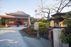 Asakusa, Japonia -, Luty 20, 2016: Sensoji świątynny symbol Obraz Royalty Free