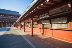 Asakusa, Japonia -, Luty 20, 2016: Sensoji świątynny symbol Zdjęcie Stock