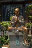 Asakusa Senso Buddhist temple, Tokyo, Japan Royalty Free Stock Image