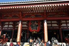 Asakusa Sensoji Royaltyfri Bild