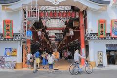 Asakusa shopping arcade Tokyo Stock Photo