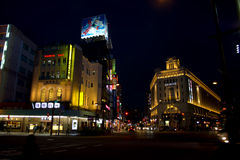 Asakusa stacja i Kamiya bar Zdjęcie Royalty Free