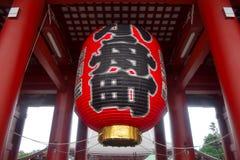 Asakusa tempel Arkivbild