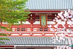 Asakusa tempel på Tokyo Japan Royaltyfri Bild
