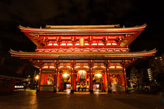 Asakusa temple. Hozo-mon Gate at Senso-ji Temple, Asakusa, Tokyo, Japan Stock Images