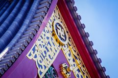 Asakusa Temple and Religious Shrine Japan stock photography