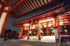 Asakusa  temple at Tokyo Japan. Senso-ji Temple (also known as Asakusa Kannon) is the most important of Tokyos buddhist temples Royalty Free Stock Image