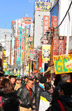 Asakusa, Tokio Imagenes de archivo