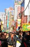 Asakusa, Tokyo Immagini Stock