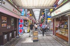 Asakusa,Tokyo Stock Photos
