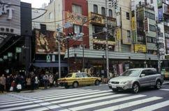 Asakusapost Tokyo Royalty-vrije Stock Fotografie