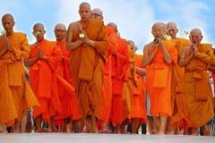 Asalha Puja Day Royalty Free Stock Image