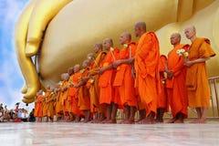 Asalha Puja Day Stock Photo