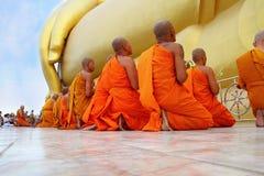 Asalha Puja Day Royalty Free Stock Photo