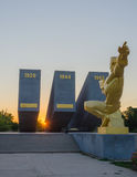 Asalto de tres Perekopa en el amanecer En Krasnoperekopsk imagenes de archivo
