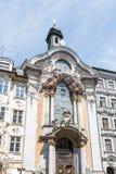 Asam Church Munich Royalty Free Stock Photo