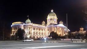 Asamblea nacional de Belgrado de Serbia imagen de archivo libre de regalías