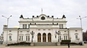 Asamblea nacional de Bulgaria Imagen de archivo libre de regalías