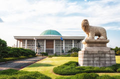 Asamblea nacional de la Corea del Sur Imagen de archivo libre de regalías