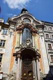 The ASAMKIRCHE church, in Munich, Germany Stock Photo
