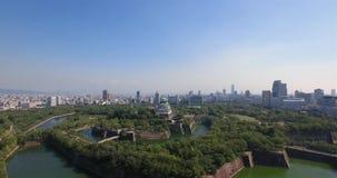 Ascending Wide Angle Osaka Castle Aerial Shot