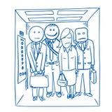 Ascenseur bonjour Photo libre de droits