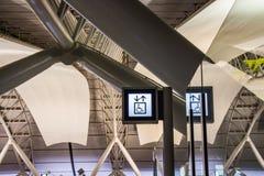Ascenseur de connexion d'étiquettes de fauteuil roulant dans l'aéroport international de Kansai Images stock