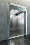 Ascenseur moderne Photos libres de droits