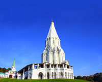 Ascension Church in Kolomenskoye park in Moscow Royalty Free Stock Photo