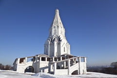 Church of the ascension of God in Kolomenskoye. Moscow Stock Photos