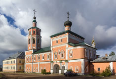 Ascension Church, Vyazma, Russia. Stock Photos