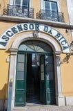 Ascensor da Bica驻地在里斯本,葡萄牙 免版税图库摄影