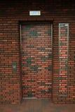 Ascensore dell'elevatore nella biblioteca Fotografia Stock Libera da Diritti