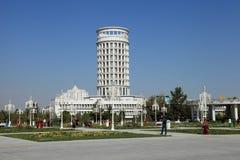 Aschgabat, Turkmenistan - 11. Oktober 2014: Energieministerium Lizenzfreie Stockbilder
