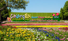 Asean Kwitnie festiwal 2014 w Chiang Raja Tajlandia Zdjęcia Stock