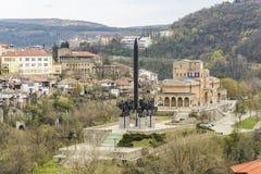 Asenevtsi monument stock image