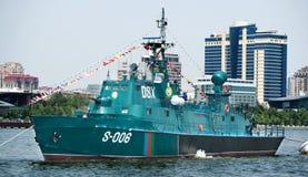 Aserbaidschan-Küstenwache Lizenzfreies Stockfoto