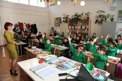 Ashgabad,土库曼斯坦- 2014年11月4日 小组学生机智 免版税图库摄影