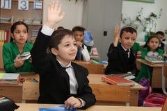 Ashgabad,土库曼斯坦- 2014年11月4日 小组学生 库存图片
