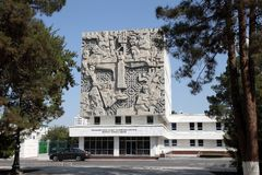 Ashgabad, Turkmenistan - October 10, 2014. City Archives Building Is Decorated With Bas-relief Sculpture, Made Soviet Sculpture E Royalty Free Stock Photo