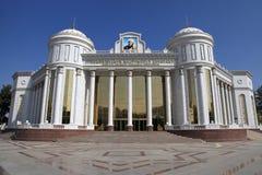 Ashgabad, Turkmenistan - October 10, 2014.  Turkmen State Drama Royalty Free Stock Photography